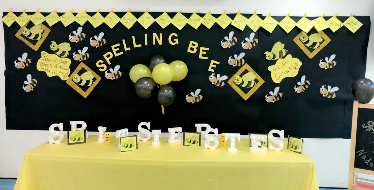 مسابقة SPELLING BEE