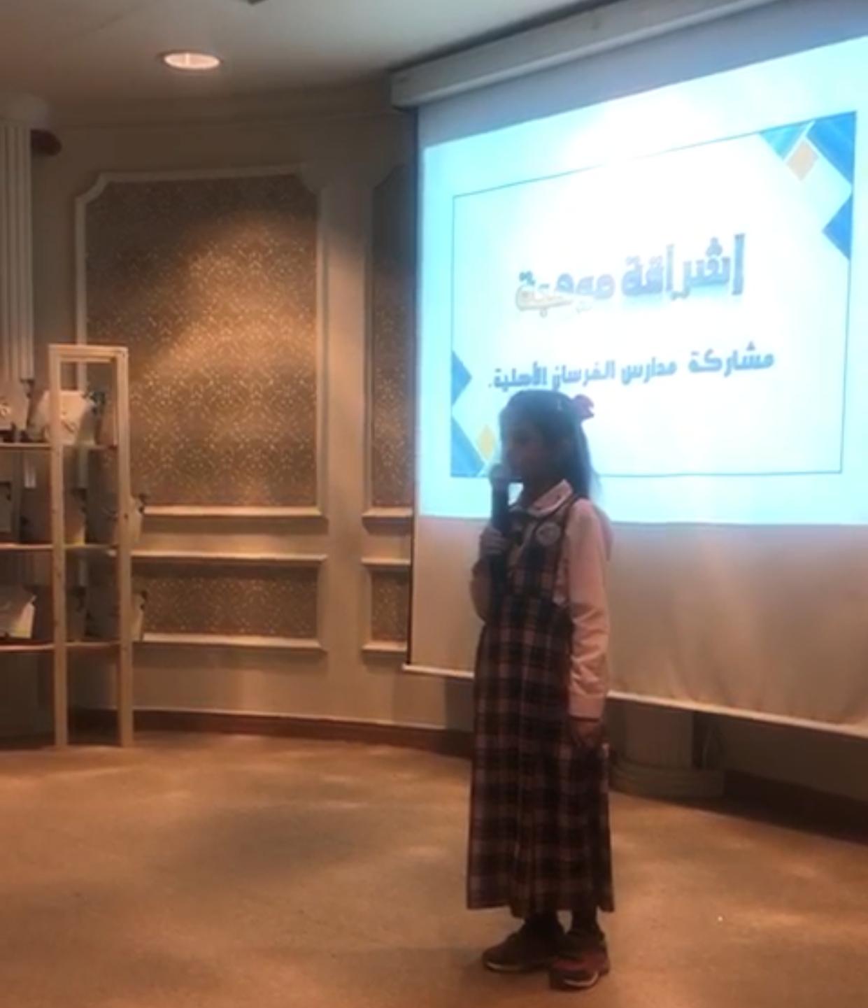 مشاركة طالبتنا المتميزة / نورة الكنهل  في المجلس الادبي الخامس ( إشراقة موهبة )