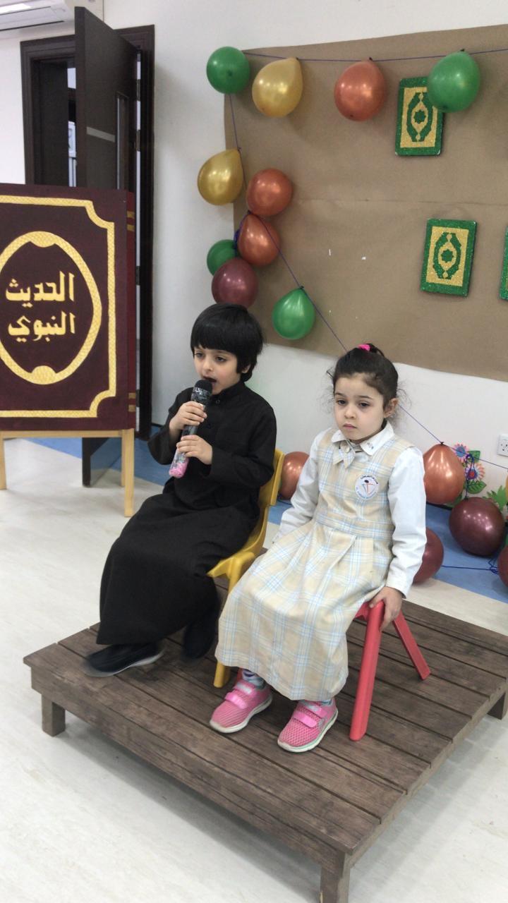 تكريم حفظة مسابقة القرآن والحديث النبوي