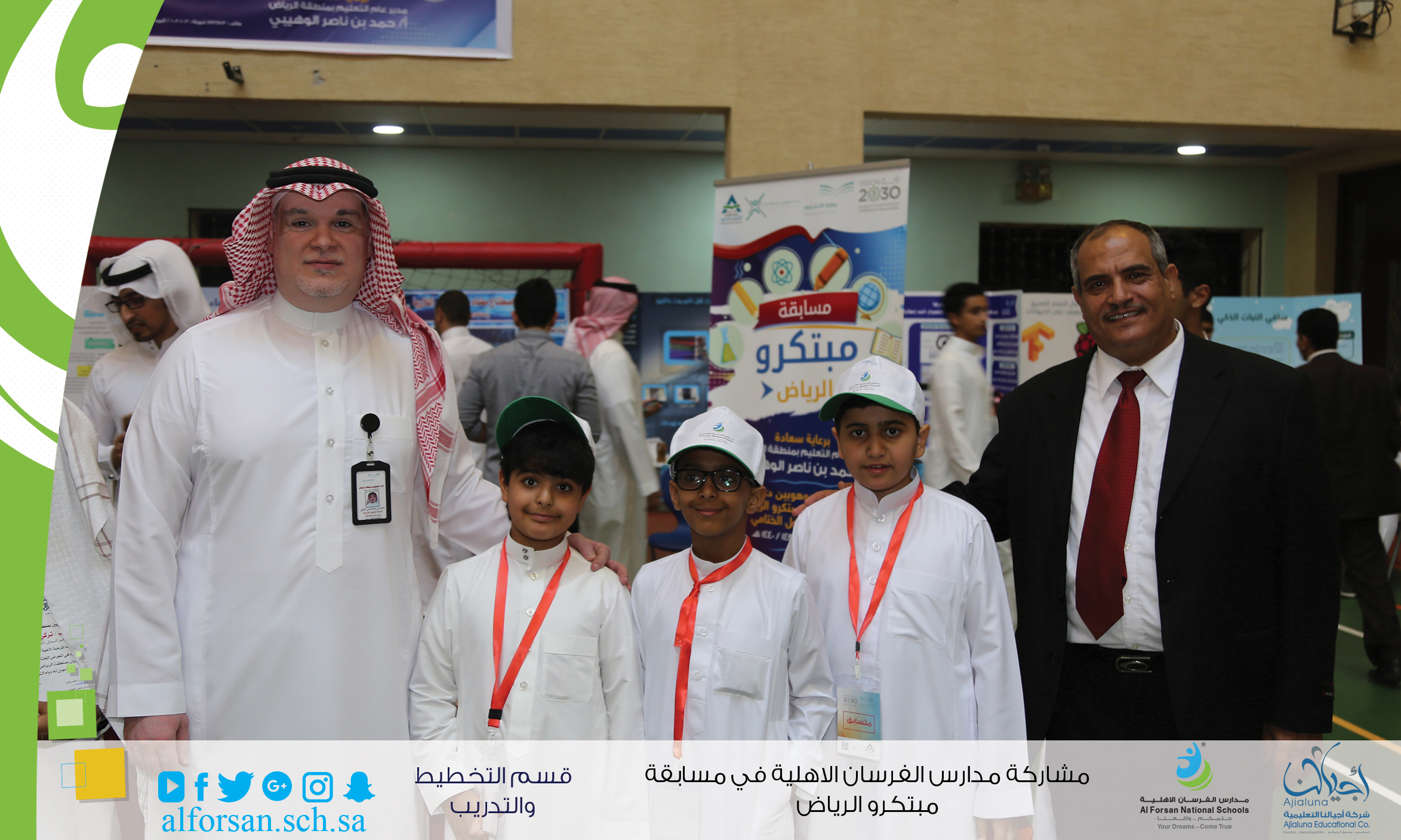 مشاركة مدارس الفرسان الأهلية في معرض مبتكرو الرياض 2019